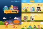 유나이트플러그가 태블릿용 감성교육교재 앱 아이랑스토리를 출시 하였다.