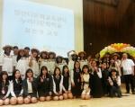 일산다문화교육센터와 누리다문화학교가 해성국제컨벤션고등학교에서 다문화 인식개선 강의를 진행했다.