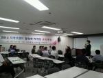 비앤파트너스 김석대표는 2014 지역브랜드 활성화 마케팅 교육과정 특강을 진행한다.