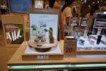 천연화장품 전문 브랜드 낫츠가 부산 롯데백화점 광복점에 정식 입점한데 이어 10월 1일부터 인천점, 서울 청량리점까지 오픈하며 오프라인 시장을 확대하고 있다.