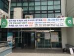 동명대 산업디자인학과 유재성 군은 레저선박모델아이디어 대상을 수상했다.