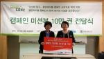 (사)한국국제봉사기구(회장 박을남)는 ㈜창의와 탐구와 양해각서를 체결했다.