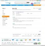 케이에이앤에서 생산하는 아쿠아 낙스(AQUA NAX, http://www.aquanax.co.kr/)가 목동 행복한 백화점에 입점 선정 되었다.