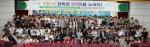 동명대 SW융합사업단(단장 김정인)은 9월 30일(화) 오전 11시부터 2시간 동안 중앙도서관 대강당에서 사업단 소속 컴퓨터공학과, 게임공학과 등 2개학과 재학생 380여명을 대상으로 사업 설명회를 개최했다.
