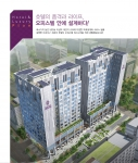 서울의 마지막 금싸라기 땅, 마곡지구에 오피스텔 분양시장이 여전히 호황을 이어가고 있다.