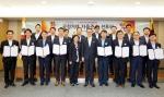 롯데월드 어드벤처는 1일, 임직원이 참석한 자리에서 공정하고 투명한 기업 활동의 자발적 전개를 위한 공정거래 자율준수 프로그램(CP) 도입 선포식을 진행했다.