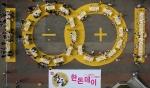 1일 과천 서울대공원에서 열린 제 1회 한돈데이에 참가한 시민들이 한돈데이를 상징하는 1001 테이블 위에서 한돈愛돈가스를 만들고 있다.