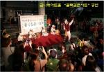 금천구시설관리공단 산하 금나래아트홀의 공연 모습이다.