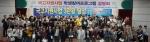 동명대는 CK-I·LINC·ACE사업 학생참여프로그램 설명회를 개최했다.