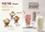 커피전문점 커피니가 아이스크림 신메뉴 6종을 출시했다