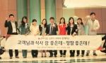 경제(기업인) 분야에서 구직자가 가장 만나고 싶어하는 멘토 3위에 오른적이 있는 김영식 대표가 고객들에게 식사 대접을 하겠다는 약속을 지켜 화제가 되고 있다.