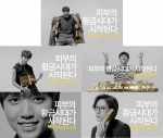 B1A4가 전속모델로 활동 중인 글로벌 코스메틱 브랜드 토니모리의 신제품 바이럴 영상을 통해 공개된 코믹한 반전 모습들로 화제가 되고 있다.