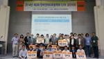 건국대학교 정보통신대학 서울어코드활성화 사업단(단장 신효섭 교수)은 지난 9월 25일 제3회 소프트웨어(S/W) 경진대회를 개최했다고 2일 밝혔다.