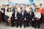 금천구 시설관리공단은 2014년 금천구시설관리공단 비전 선포식을 개최했다.