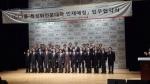 한국관광대학교가 교육부에서 주관하는 CJ그룹-특성화 전문대학 인재매칭 사업 선도대학으로 선정되었다.