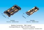 파나소닉, 높은 전류 용량에 대응하는 배터리 커넥터 B01 을 개발