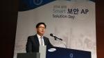삼성전자가 스마트 보안AP 솔루션 데이를 개최했다.