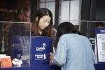 싱가포르항공은 3일 신세계 센텀시티 분수광장에서 부산지역 고객을 대상으로 제19회 부산국제영화제 기념 고객 이벤트를 진행했다.