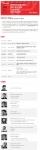탭조이와 파이브락스가 오는 10월 14일 역삼동 르네상스 호텔에서 앱 디스커버리(App Discovery), 우리 게임/앱의 진성 유저는 어디 있을까? 세미나를 개최한다고 밝혔다.