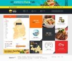 씨온의 맛집정보 서비스 식신핫플레이스 웹 유료광고