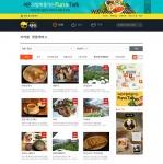 씨온의 맛집정보 서비스 식신핫플레이스 웹페이지 지역 유료광고