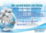 한국정책자금기술평가관리원은 기업에서 목표한 개별 정책자금 프로젝트를 성공할 수 있도록 실전 도움을 주는 제6차 정부 R&D과제 원포인트 코칭 지원사업 계획을 10월 31일까지 신청접수를 받는다