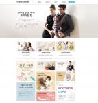 북유럽감성 프리미엄 유아외출용품 브랜드 소르베베, 홈페이지 오픈