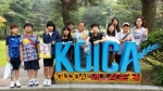 은평 SLP영어학당에서는 지난 2010년 코이카 지구촌 체험관 개관 전시인 제1차 몽골전시부터 체험관 활동에 참여하고 있다.