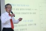 군산대학교 새만금종합개발연구원은 선진국으로 도약하는 필수조건을 주제로 권태신 한국경제연구원장 초청 특별강연회를 개최했다.
