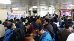 군산대학교는 1박 2일 일정으로 산학관 협력 및 지역경제 활성화를 위한 산학연관 선상포럼을 개최했다.