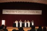 사단법인 한국아동청소년그룹홈협의회는 오는 10월 7일(화) 오후 2시에 백범김구기념관 대회의실에서 아동공동생활가정 실태조사 발표 및 발전방향 세미나를 개최한다.