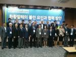군산대학교와 중국 천진사회과학원, 원광대가 공동개최하는 제9회 국제 한중포럼이 8일 개최되었다.
