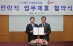 한국교직원공제회 이규택 이사장(왼쪽)과 CJ E&M 김성수 대표이사(오른쪽)가 문화산업 발전을 위한 전략적 업무제휴 협약을 체결하였다.