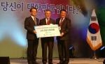 한국장학재단은 세계한인회장대회 운영위원회로부터 2014 세계한인회장대회에 참가한 세계 각국 한인회장들의 정성을 모은 2,500만원의 장학기금을 기탁받았다.