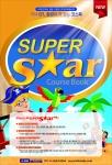 미국교과서 전문기업인 언어세상(대표 유성철)이 국내EFL 환경에 딱 맞는 영어 코스북 SUPER STAR를 출간했다.