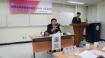 한국어린이집총연합회는 2015년도 보건복지부 보육료 예산안과 관련해 반대 입장을 밝혔다.