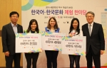 KB국민카드가 한글의 우수성을 널리 알리고 한국어 세계화를 지원하는 도우미로 나섰다.