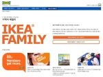 이케아 코리아(IKEA Korea)는 이케아 멤버십 프로그램인 이케아 패밀리(IKEA® FAMILY)를 한국 소비자들이 보다 쉽고 빠르게 가입할 수 있도록 국내 웹사이트(www.IKEA.kr/IKEAFAMILY)를 오픈한다.