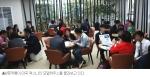 마곡 럭스나인을 둘러보고 있는 방문객들의 모습이다.