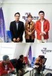 스파이시컬러의 이민호 총괄이사와 김영혁 본부장이 서울패션직업전문학교를 찾았다.