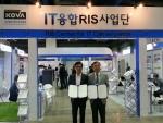 (좌측부터) G밸리 IT융합 RIS사업단 단장 유정희(벤처기업협회), 한국조명연구원 황명근 본부장