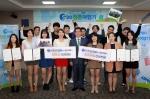 신한은행 임영석 부행장(앞줄 왼쪽 다섯번째)이 서울 중구 태평로 소재 신한은행 본점에서 열린 '2014 청춘 여행기' 시상식에서 수상자들과 함께 기념촬영하는 모습