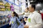 제 8회 코리아베이비페어 임신·출산·유아교육 박람회에 나흘 동안 약 12만명의 관람객이 참가해 성황을 이뤘다.