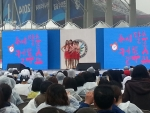 디엠글로벌은 아시안게임 우수 중소기업제품 홍보전 참여업체로 선정됐다.