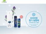 에코미스트가 최근 세계 최대의 향기 마케팅 회사 센트에어와 독점 공급 계약을 체결했다.