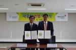 박창호 학장과 김영길 원장의 기념촬영을 하고 있다.
