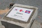 월드쉐어가 캄보디아에 또 하나의 우물을 설치했다.