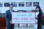 일산 광림교회 박동찬 목사가 누리다문화학교 김선영 교장에게 사랑의 후원금을 전달하고 있다