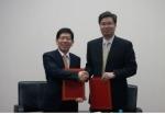 한국보건복지인력개발원은 중국 보건인력개발센터와중국 보건인력개발센터와 MOU를 체결'했다.