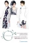 한국폴리텍대학 섬유패션캠퍼스 패션디자인과 졸업작품전시회를 개최한다.